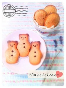 Cherie Kelly's Madeleines