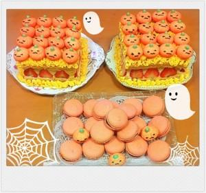 Cherie Kelly's Halloween Cake