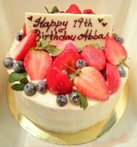 Cherie Kelly's Strawberry Fresh Cream Cake