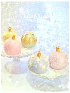 Cherie Kelly's Festive Bauble Cakes