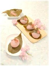 Cherry Blossom Sakura Mochi Cherie Kelly Cake London