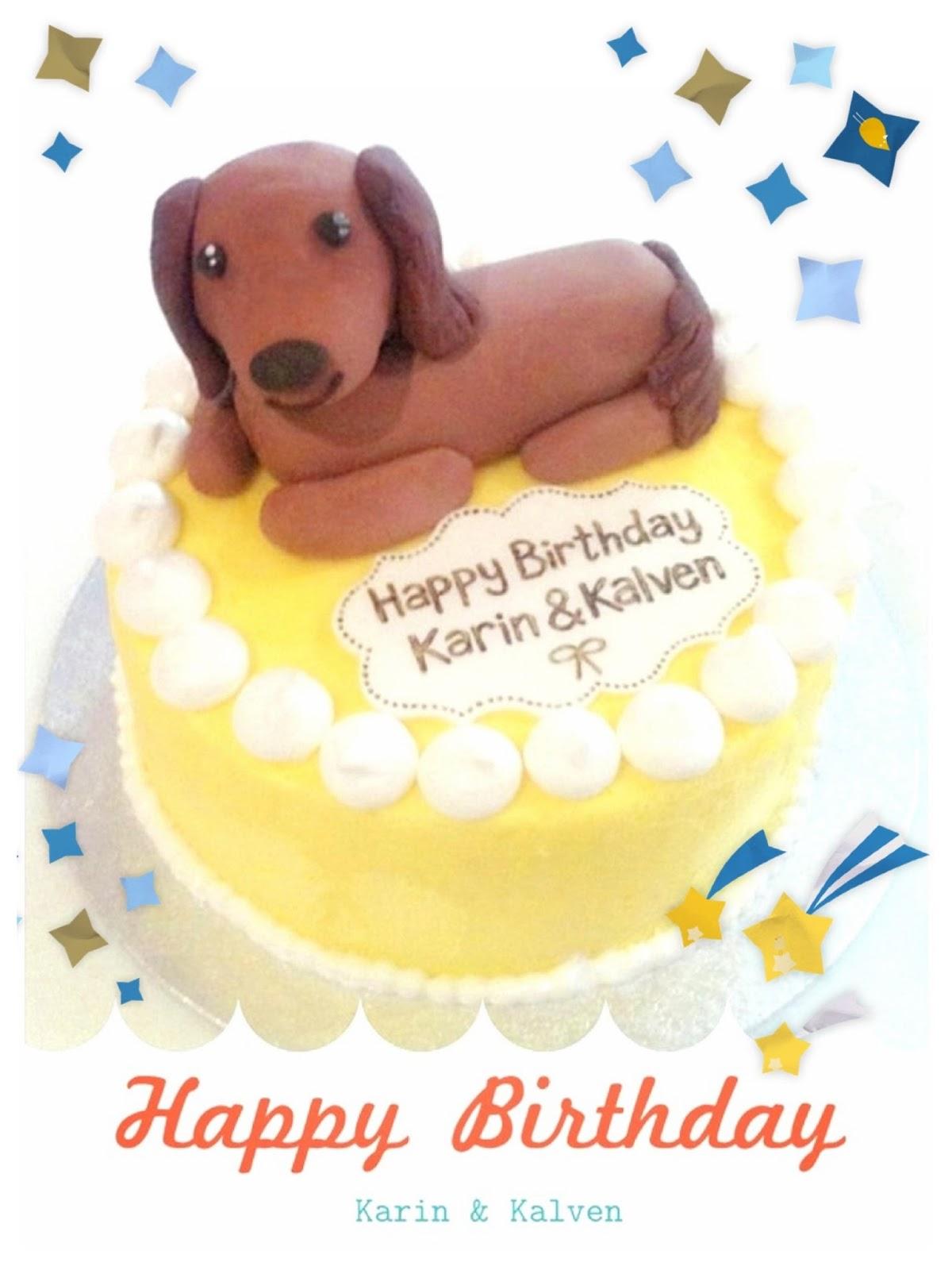 Puppy Dachshunds Royfert Lemon & Blueberry Birthday Cake London Cherie Kelly
