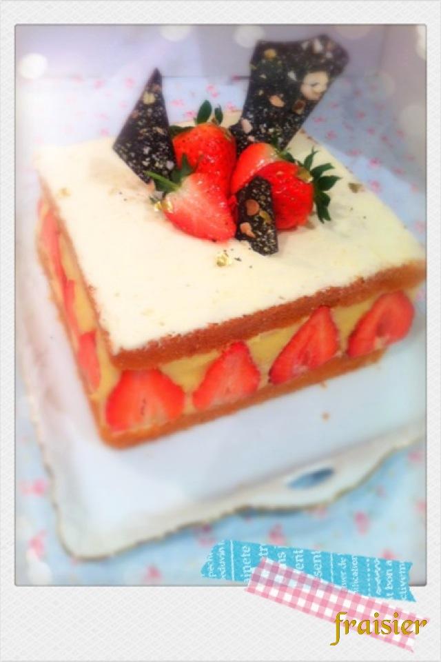 French Fraisier Birthday Cake London Cherie Kelly