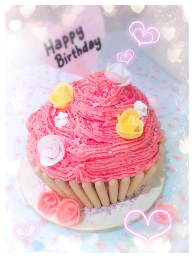 Giant Cupcake Birthday Cake London Cherie Kelly