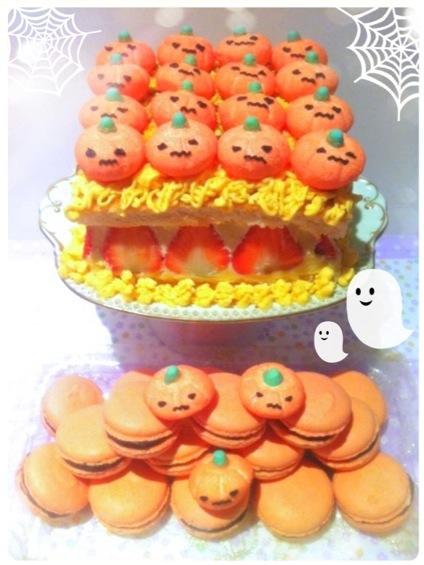 Halloween Cake Strawberry Fraisier Birthday Cake London Cherie Kelly